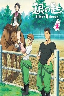 Gin no Saji (1ª Temporada) - Poster / Capa / Cartaz - Oficial 2