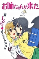Oneechan ga Kita Special (お姉ちゃんが来た 特別)