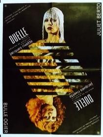 Duelo (Uma Quarentena)  - Poster / Capa / Cartaz - Oficial 1