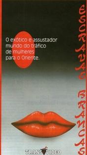 Império da Morte - Poster / Capa / Cartaz - Oficial 1