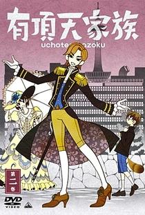 Uchouten Kazoku - Poster / Capa / Cartaz - Oficial 7