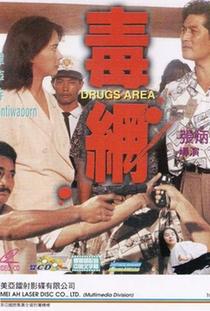 Drugs Area  - Poster / Capa / Cartaz - Oficial 1
