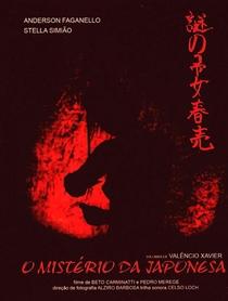 O Mistério da Japonesa - Poster / Capa / Cartaz - Oficial 1