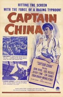 Capitão China - Poster / Capa / Cartaz - Oficial 1