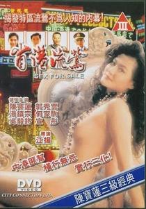 Sex for Sale - Poster / Capa / Cartaz - Oficial 1