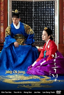 Jang Ok Jung, Living in Love - Poster / Capa / Cartaz - Oficial 5