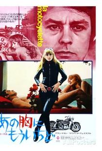 A Garota da Motocicleta - Poster / Capa / Cartaz - Oficial 12
