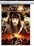 The Showdown (The Showdown)