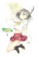 Hentai Ouji to Warawanai Neko.: Henneko BBS (Hentai Ouji to Warawanai Neko.: Henneko BBS)