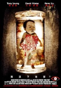 Ilusão de Morte - Poster / Capa / Cartaz - Oficial 4