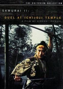 Samurai II: Duelo no Templo Ichijoji - Poster / Capa / Cartaz - Oficial 1
