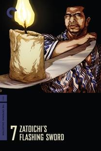 Zatoichi's Flashing Sword - Poster / Capa / Cartaz - Oficial 1