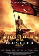 A Batalha dos Três Reinos II (Chi bi: Jue zhan tian xia)