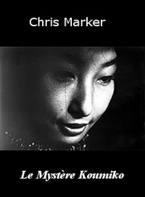 Le Mystère Koumiko - Poster / Capa / Cartaz - Oficial 1
