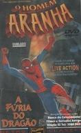 O Homem Aranha - A Fúria do Dragão (Spider-Man: The Dragon's Challenge)