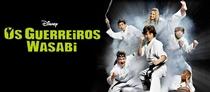 Os Guerreiros Wasabi (2ª temporada) - Poster / Capa / Cartaz - Oficial 1