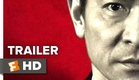 Saving Mr. Wu Official Trailer 1 (2015) - Foreign Thriller HD