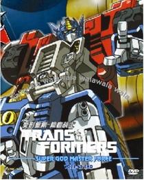 Transformers: Super-God Masterforce  - Poster / Capa / Cartaz - Oficial 1