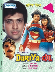 Indian Superman - Poster / Capa / Cartaz - Oficial 1