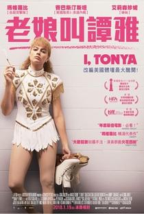 Eu, Tonya - Poster / Capa / Cartaz - Oficial 8