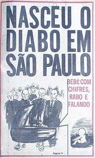 Nasceu o Bebê Diabo em São Paulo - Poster / Capa / Cartaz - Oficial 2