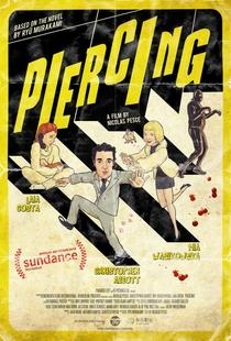 Piercing - Poster / Capa / Cartaz - Oficial 1