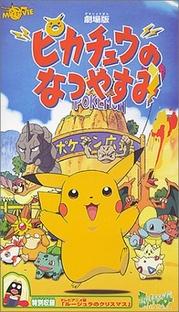 As Férias de Pikachu - Poster / Capa / Cartaz - Oficial 2