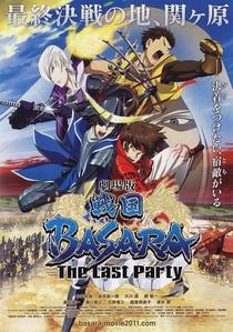 Sengoku BASARA: The Last Party - Poster / Capa / Cartaz - Oficial 1