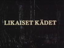 Likaiset Kädet - Poster / Capa / Cartaz - Oficial 1