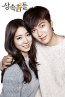 The Heirs Christmas Edition (Sangsok Jadeul Christmas Edition)