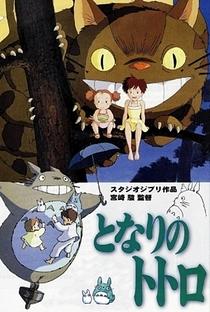 Meu Amigo Totoro - Poster / Capa / Cartaz - Oficial 49