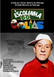 A Escolinha do Golias - Poster / Capa / Cartaz - Oficial 2