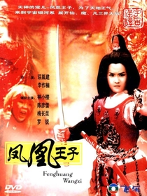Magic Warriors - Poster / Capa / Cartaz - Oficial 1