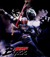 Black Kamen Rider - Poster / Capa / Cartaz - Oficial 1
