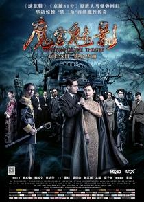 Phantom of the Theatre - Poster / Capa / Cartaz - Oficial 2