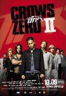 Operação Corvo 2 (Kurozu Zero II)