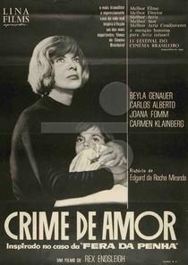 Crime de Amor - Poster / Capa / Cartaz - Oficial 1