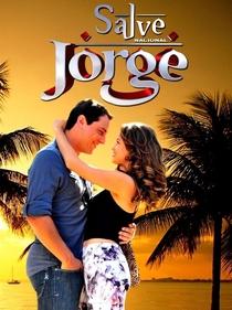 Salve Jorge - Poster / Capa / Cartaz - Oficial 2