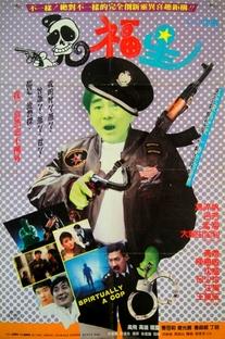 Spiritually a Cop - Poster / Capa / Cartaz - Oficial 1