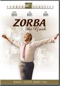 Zorba, o Grego - Poster / Capa / Cartaz - Oficial 4