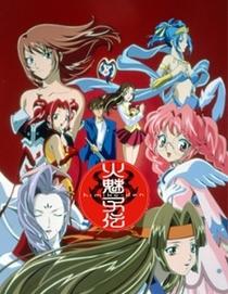 Himiko-den - Poster / Capa / Cartaz - Oficial 1