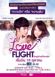 Love Flight  - Poster / Capa / Cartaz - Oficial 1