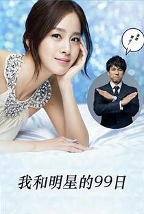 Boku to Star no 99 Nichi - Poster / Capa / Cartaz - Oficial 7