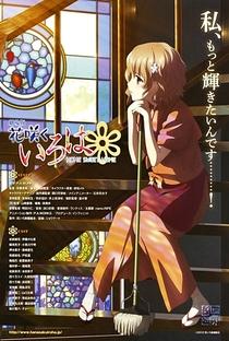 Hanasaku Iroha: Home Sweet Home - Poster / Capa / Cartaz - Oficial 3