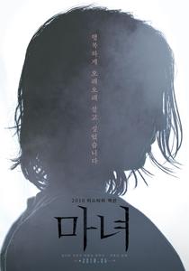 A Bruxa – Parte 1: A Subversão - Poster / Capa / Cartaz - Oficial 1