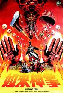 Golpes de Buda - Poster / Capa / Cartaz - Oficial 1