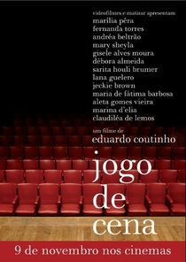 Jogo de Cena - Poster / Capa / Cartaz - Oficial 1
