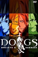Dogs: Bullets & Carnage (ドッグズ/バレッツ&カーネイジ)