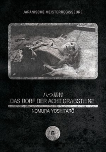 Village of the Eight Tombs - Poster / Capa / Cartaz - Oficial 3