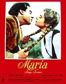 Maria (María)